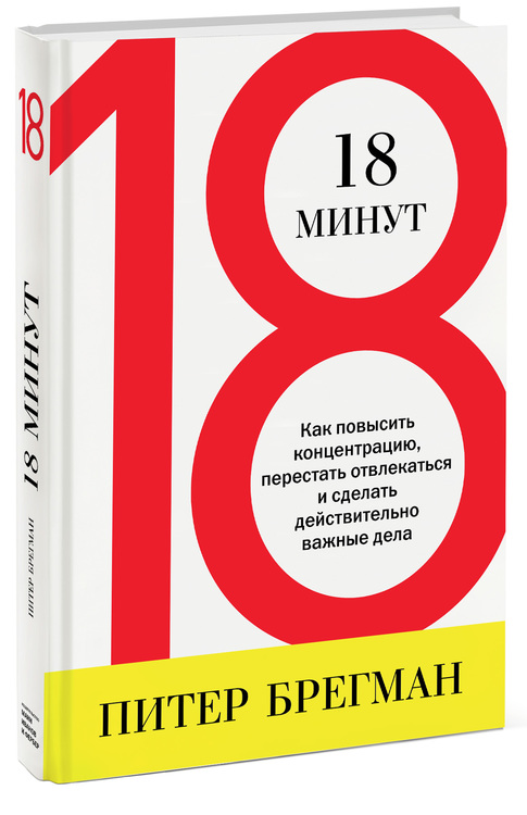 Хорошие книги: как успевать жить и работать