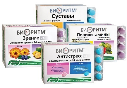 Витаминная  революция: прием по  биоритмам увеличивает пользу!