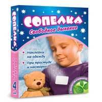 Малыш на улице: как защититься от простуды