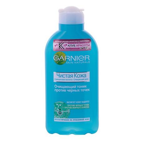 Лучшие средства для сухой кожи лица