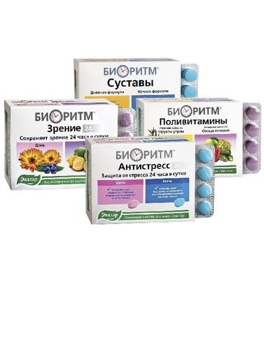 Принимайте витамины правильно: с учетом  суточных биоритмов!