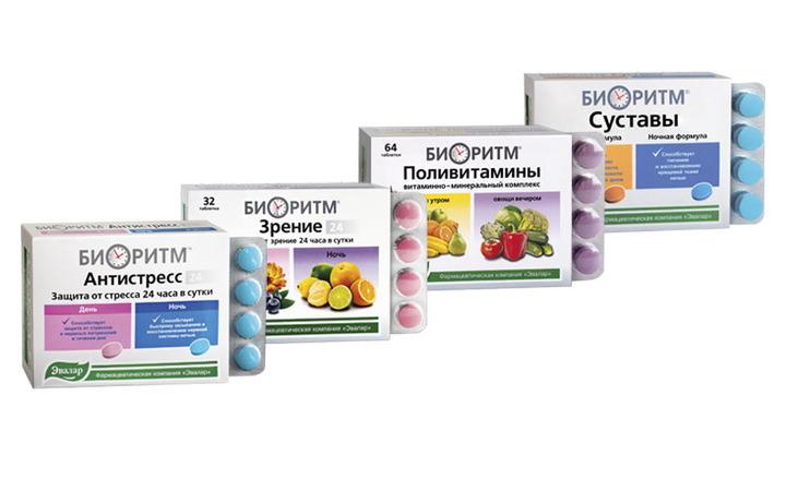 Почему  витамины  нужно принимать по биоритмам?